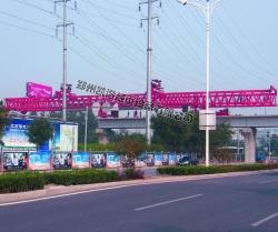 北京地铁15号线工程(无导梁式架桥机)